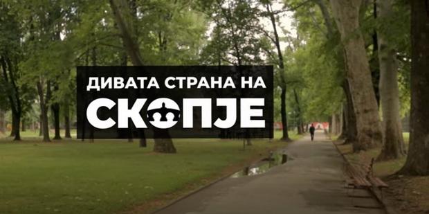 скоп_resize