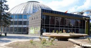 """Противречни изјави, а конкурс за летна сцена кај """"Универзална сала"""" веќе распишан"""