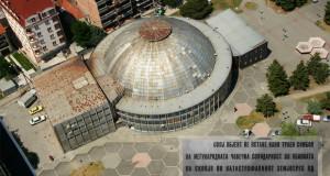 Универзална Сала како потенцијална жртва на изгубениот градски идентитет