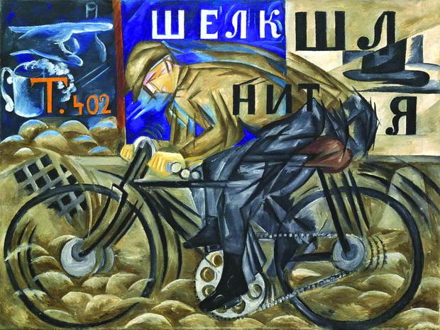 Наталија Гончарова – една од најзначајните авангардни уметници на 20 век