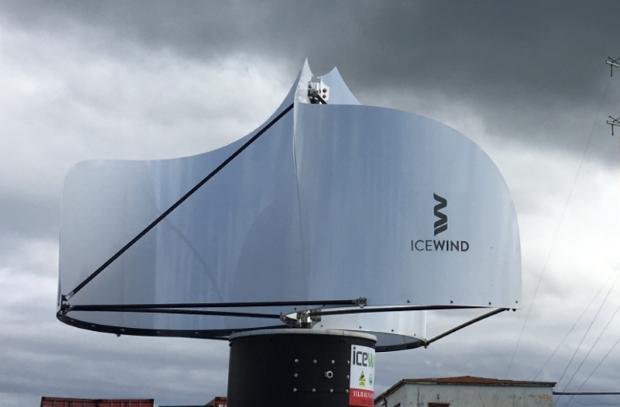 Ветерници со необичен дизајн кои работат и при минимални брзини на ветер