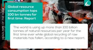 Светот троши 100 милијарди материјал годишно