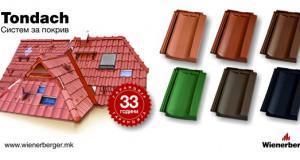 Винербергер – најголемиот светски производител на глинени градежни материјали