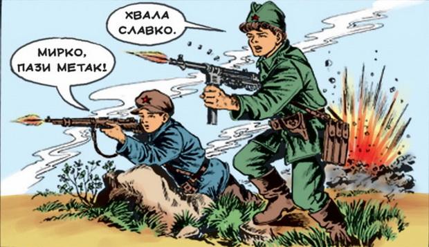 Мирко, пази куршум!