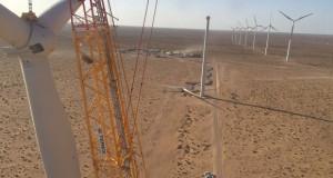 Започнува изградбата на ветерниот парк Taza во Мароко