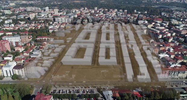 Посебноста на локацијата на фабрика Треска