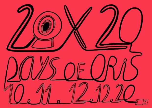 20х20 Денови на Орис 20