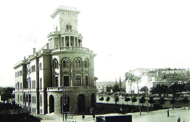 Oficerski_dom,_Skopje