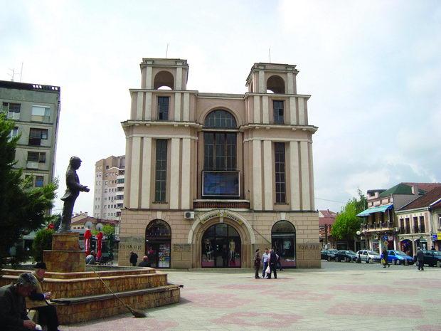 The_square_of_Kumanovo_(2)