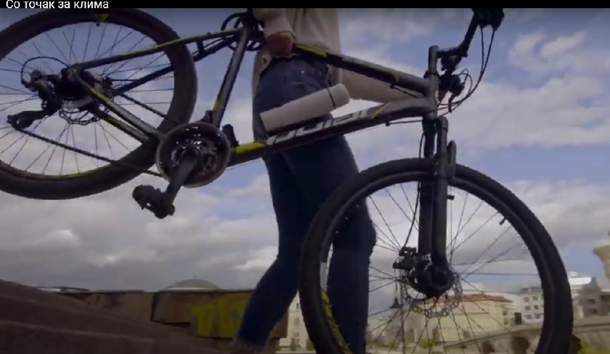 Со точак за клима – видео за подобар живот во Скопје