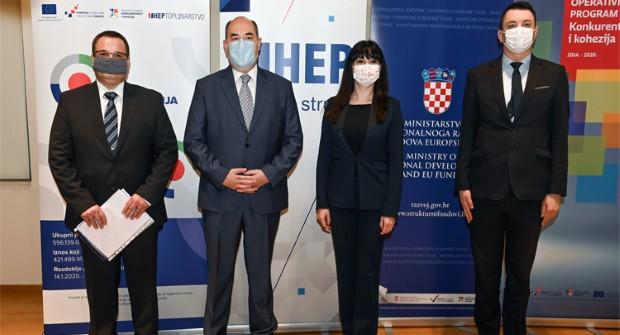 Загреб ќе врши реконструкција на топлификациската мрежа со средства од ЕУ