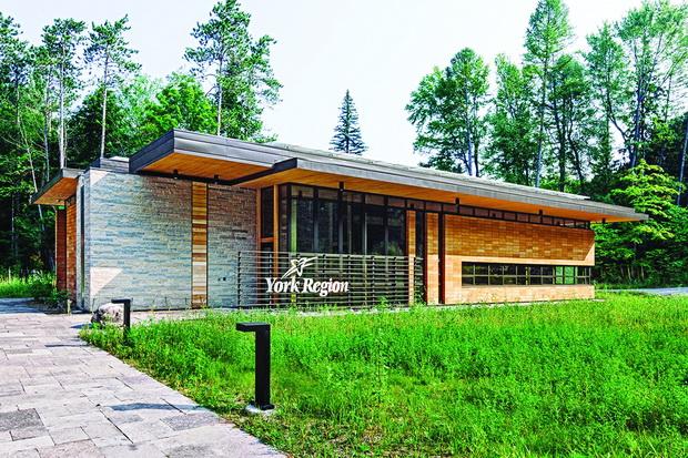 """Образовен центар """"Бил Фиш"""" за управување со шумите"""