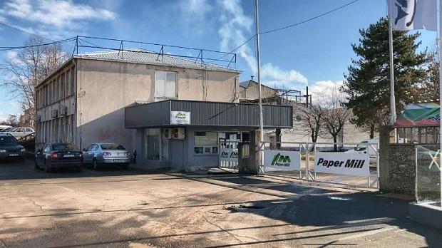 """Затворена """"Пејпер Мил"""" – фабриката загадувач во Кочани"""