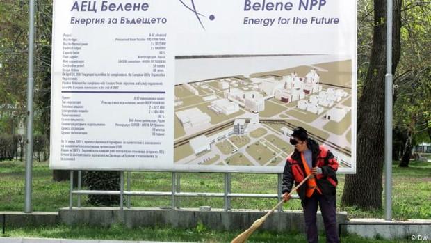 Бугарија конечно се откажува од нуклеарката Белене?