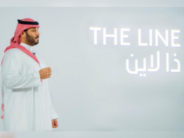 theline2