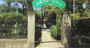 Уставен суд го укина мораториумот за градење во Општина Центар