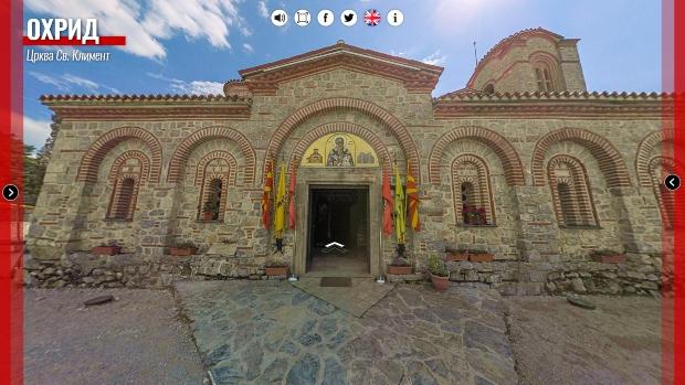 Црква Климнт охрид