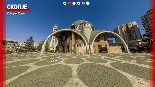Црква Соборна Ск