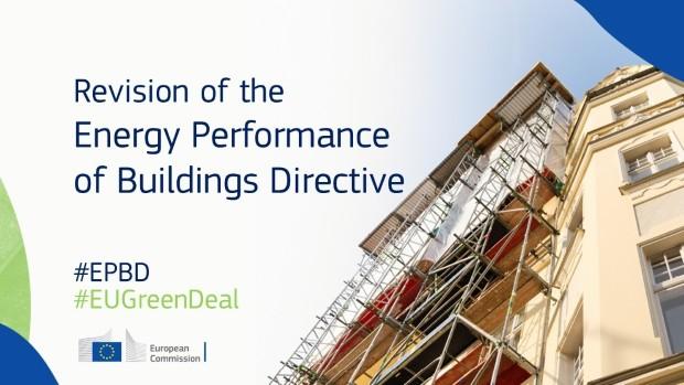 Европска Комисија: Ревизија на Директивата за енергетски карактеристики на згради