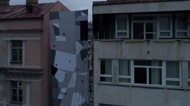 Сараевскиот параван во улога на суперхерој