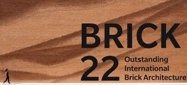 BRICK AWARD: Рекордниот број на пријави ја популаризира архитектурата со тули