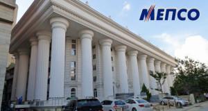 МЕПСО бара двојно зголемување на цената на преносот на струја