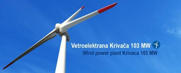 """Србија: Започна изградбата на ветерниот парк """"Кривача"""" со моќност од 103 MW"""