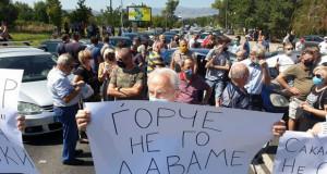 Жители на Хром најавуваат блокади – се противат на изградбата на висококатници