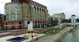 Скопје градот на Вардар