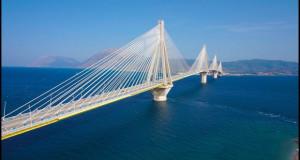 Мостот Рио Антирио – архитектонски бисер на југозападна Грција