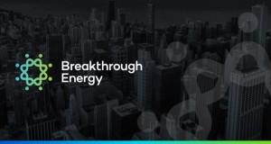 Бил Гејтс и Европската Комисија во партнерство за намалување на цените на зелената енергија