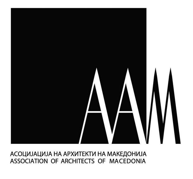 Министерството не ја повика ААМ да даде забелешки и предлози за Законот за легализација на дивоградби