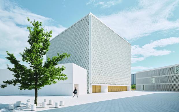 Исламски верски културен центар во Љубљана