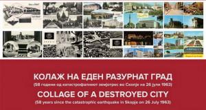 """Во Музеј на град Скопје – """"Колаж на еден разурнат град"""""""