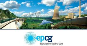 Електростопанството на Црна Гора со дивиденда за своите акционери во износ од 31 милиони евра