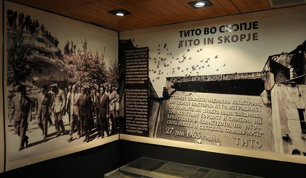 izlozba za zemjotres vo gradski muzej _05_resize