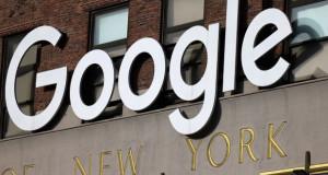 Google инвестира над 2 милијарди долари во нов деловен простор