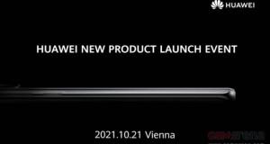 Huawei закажа глобална објава за 21-ви октомври