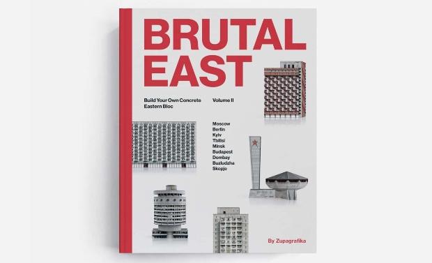 Книгата Brutal East: Направете си сопствени модели од бруталистички објекти