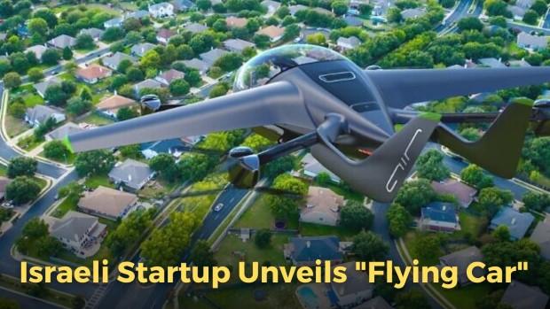 Идејата за летечко такси станува реалност во 2024? Ќе чини исто како и врвните автомобили